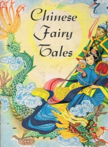 Chinese Fairy Tales Cover