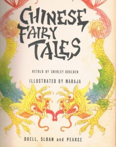 Chinese Fairy Tales Inside Cover
