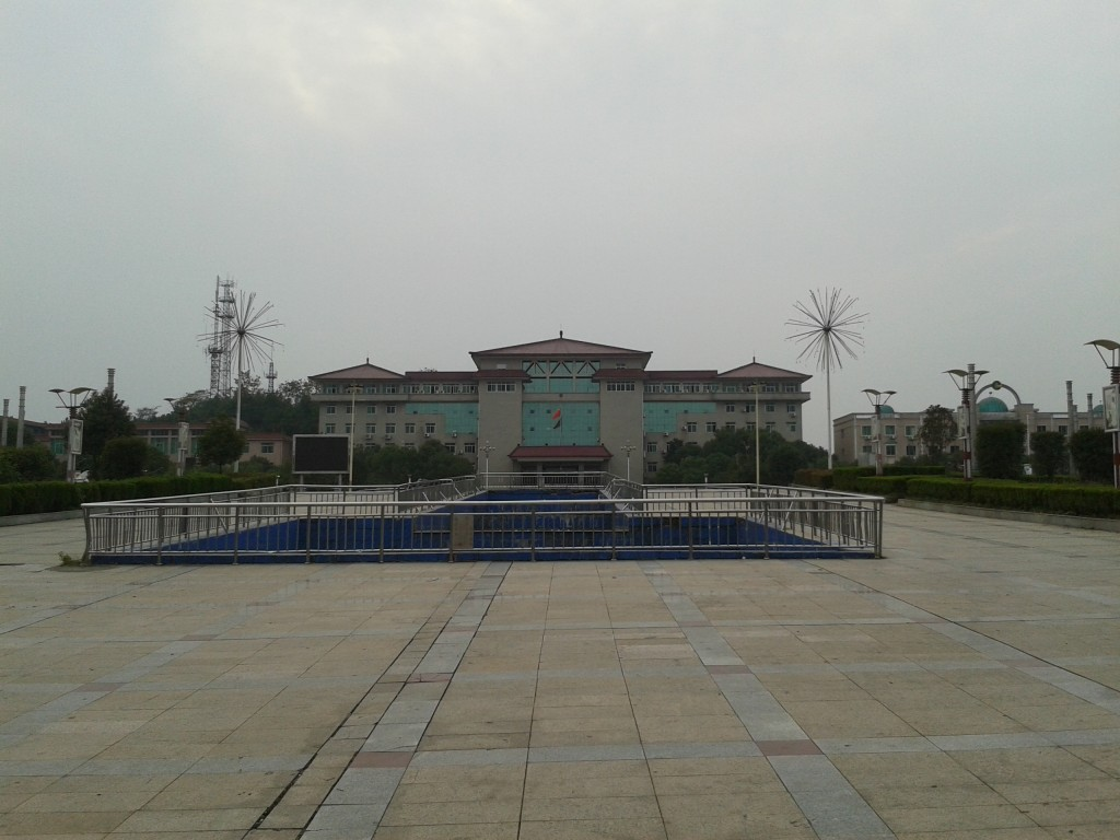 Shangli Town Government Building