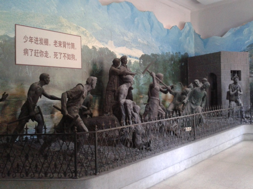 An Yuan Mine Workers