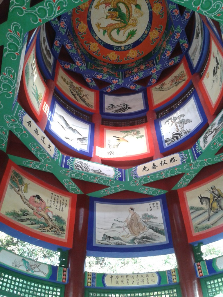 Anyuan Fairview Garden Tower Ceiling