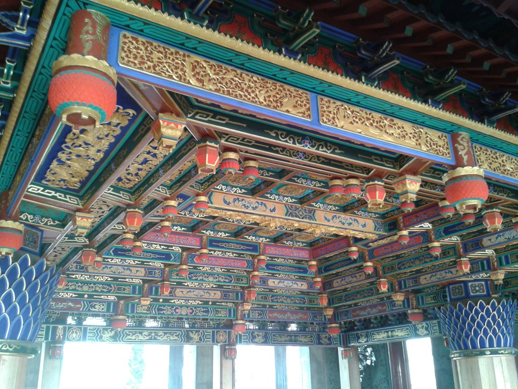 Anyuan Fairview Garden Building Ceiling