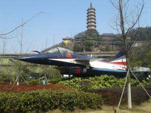Chinas No 10 Fighter plane