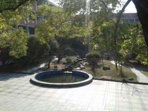 Liren Middle School