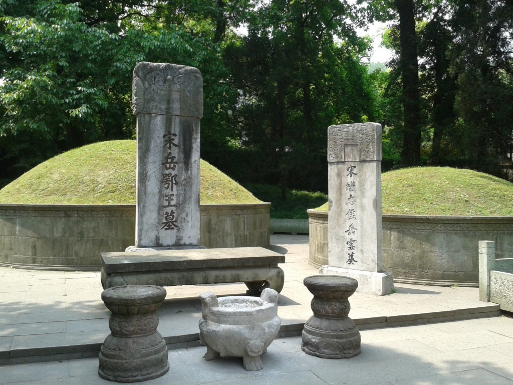 Yue Fei Grave