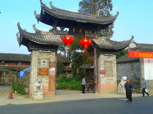 Qiantong Ancient Town Entrance