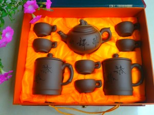 Yixing Tea Ware