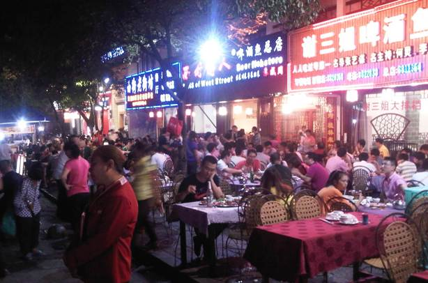 Eating in China Street Side Dining